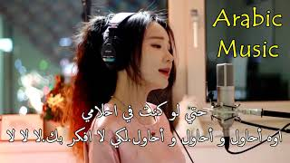 Selena Gomez & Justin Bieber Bad Liar & What Do You Mean   MASHUP cover by J Fla  مترجمة