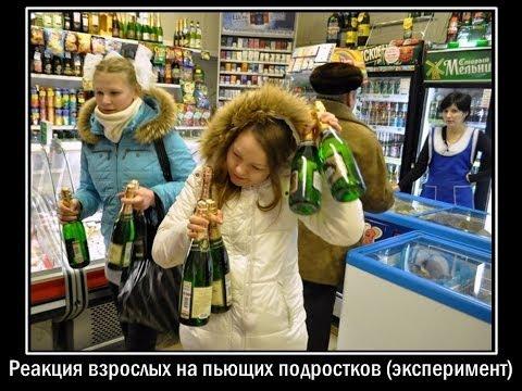 Алкоголизм травы вызывающие рвоту