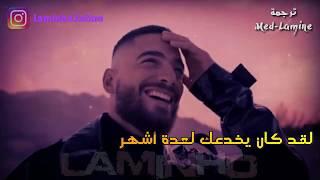 Maluma - Déjale Saber مترجمة للعربية
