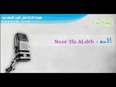 غرفة أنصار اهل البيت عليهم السلام – تعريف aansar.com