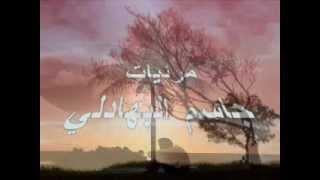 تحميل و مشاهدة كريم منصور - موال ( بستان حظك نخل والنخل بـي محصول ) MP3