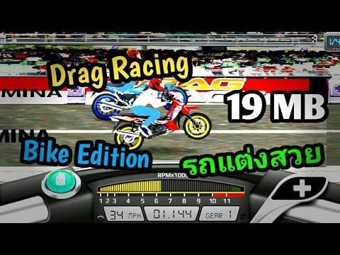 download drag racing bike edition mod apk indonesia