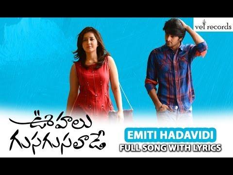 Eviti Hadavidi (feat. Deepu & Shivani V)