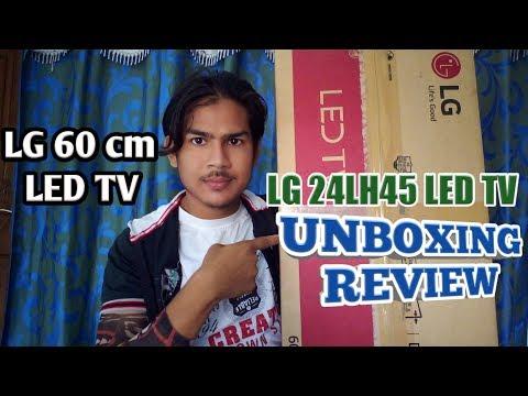 LG 24LH45 60cm LED TV UNBOXING AND REVIEW | LG 24 INCH LED TV  [ हिंदी में]