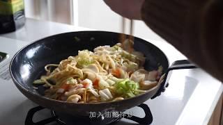 【居家料理 簡單備餐計畫】海味日式拉麵