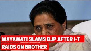 5W1H: BSP chief Mayawati attacks BJP over IT raids on brother