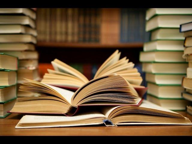 Чтобы любили книги