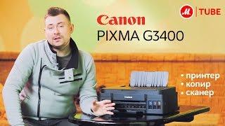 Canon PIXMA G3400 Multifunksional printer