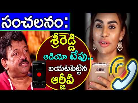 Top Director Call Recording Leaked || Actress Sri Reddy Latest News || Plus tv