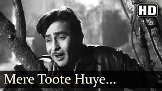 Chhalia - Mere Toote Huye Dil Se Koi To - Rehman - Nutan