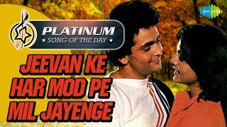 Platinum song of the day | Jeevan Ke Har Mod Pe   - YouTube