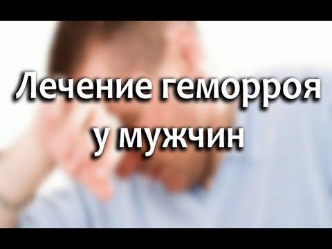 Лечение простаты днепропетровск