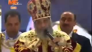 preview picture of video 'عظة قداس عيد الميلاد المجيد 2015 بعد زيارة السيسى المفاجأة'