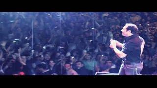 Hakim - Men Awel Mara / حكيم - من أول مرة تحميل MP3