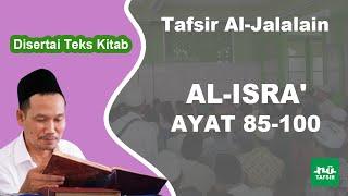 Surat Al-Isra # Ayat 85-100 # Tafsir Al-Jalalain # KH. Ahmad Bahauddin Nursalim
