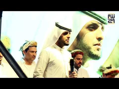 اوبريت عاد عيدك يا هروب .. اداء / بسام الفيفي وأسعد الفيفي و عبدالله الخالدي