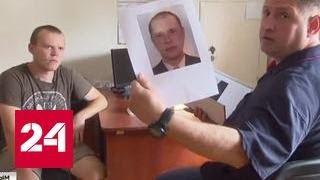 Пойманного в Крыму диверсанта готовил замглавы УСБУ по Херсонской области