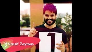 Nassif Zeytoun - 1 Billion Views / ناصيف زيتون - مليار مشاهدة