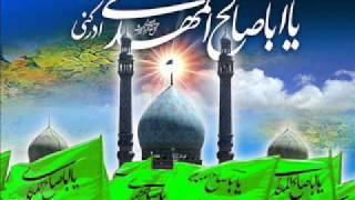 تحميل اغاني مجانا مولد الإمام الرضا ع بالطريقة البحرانية أباذر الحلواجي