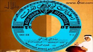 طلال مداح / مشاعل بالحي / اسطوانة تحميل MP3