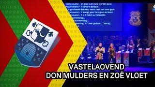 Vastelaovend - Don Mulders en Zoë Vloet - 25 februari 2020 - Peel en Maas TV Venray