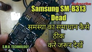 Samsung b313 power key jumper solution