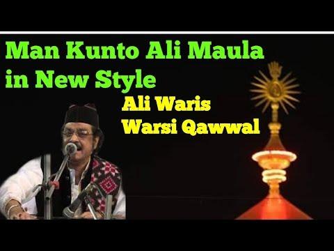 Download Maula Ali Maula Best Kalam By Ali Waris Warsi