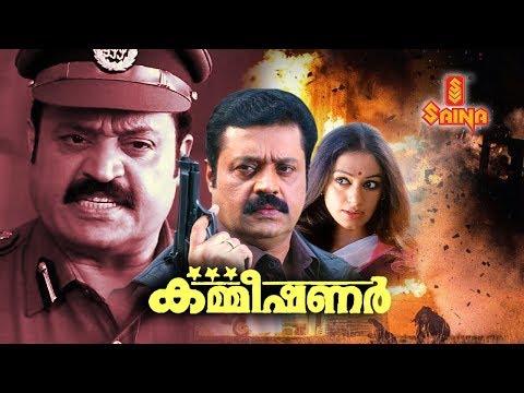 Commissioner Malayalam movie - HD   Suresh Gopi, Shobana, Ratheesh   Ranji Panicker -  Shaji Kailas