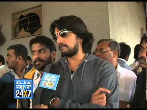 Seg_ 2 - Rayannana action - Film industry reaction - 6 Nov 2012 - Suvarna News