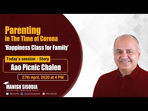 Story - Aao Picnic Chalen || Daily Happiness Class for Families ||