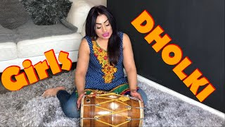 HOW TO PLAY DHOLKI BASIC  (PUNJABI KURI STYLE)