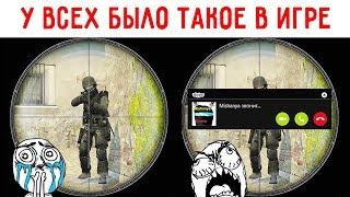 40 ВЕЩЕЙ В ИГРАХ, КОТОРЫЕ ВСЕХ БЕСЯТ!!!!!
