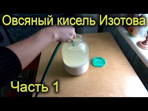 Prosztatagyulladás és gerinc