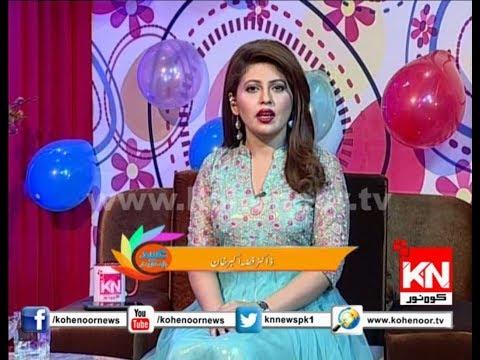 Eid Bari Maz-e-Daar 23 August 2018 | Kohenoor News Pakistan