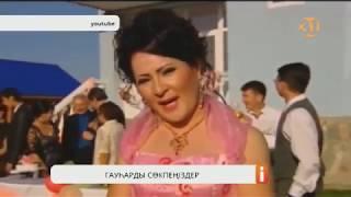 Гауһар Әлімбекова сотталды деген жаңалық көпшіліктің жанына батты