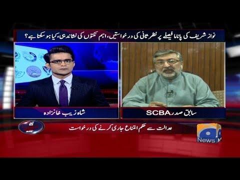 Aaj Shahzaib Khanzada Kay Sath - 15 August 2017