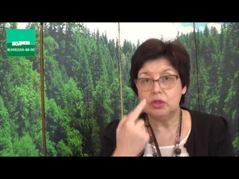 Марина астролог томск