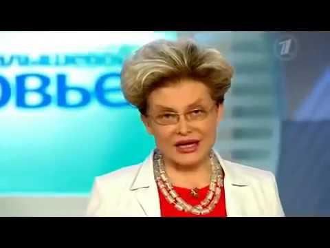 Елена Малышева Болезни суставов Как лечить артрит, артроз