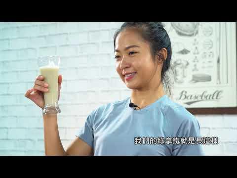 【在地鮮食尚】健身聖品甘藍菜 加上運動變天菜