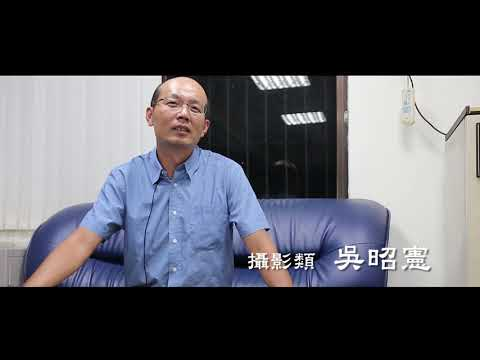 臺中市第二十屆大墩美展 攝影類得獎感言 吳昭憲先生