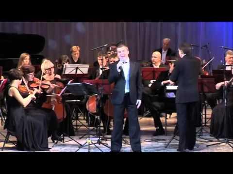 Симфонический оркестр Ступинской филармонии солист Эдуард Страхов 3