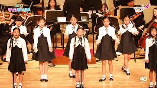 동요콩쿠르 - 일곱빛깔 중창단 공연
