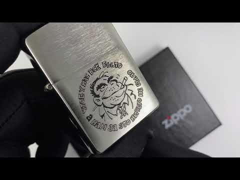 200 Горилла Зажигалка Zippo, Brushed Chrome