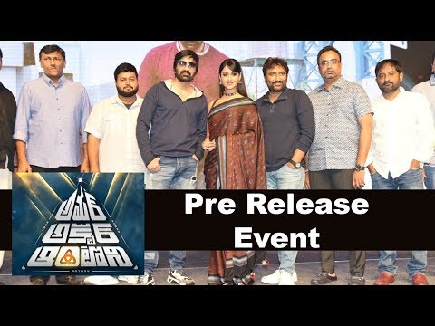 Amar Akbar Antony Movie Pre Release Event