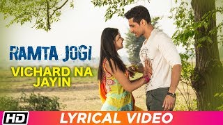 Vichard Na Jayin | Lyrical Video | Ramta Jogi | Javed Bashir