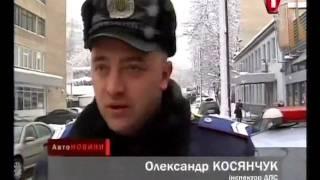 Авто Новости (22.01.2010)