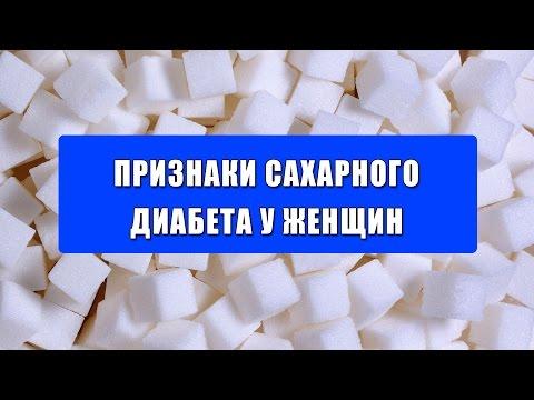 Кожные повреждения при сахарном диабете