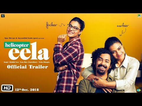 Helicopter Eela Movie Trailer
