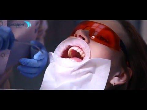Гигиена полости рта в клинике Вэладент
