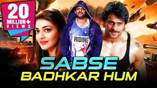 Sabse Badhkar Hum Telugu Hindi Dubbed Movie | Prabhas, Kajal Aggarwal, Shraddha Das